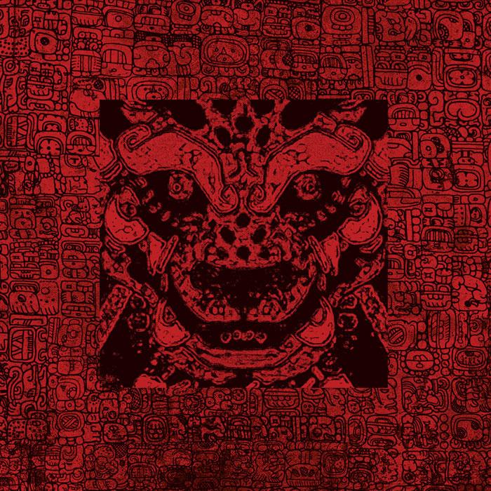 were-jaguars ii