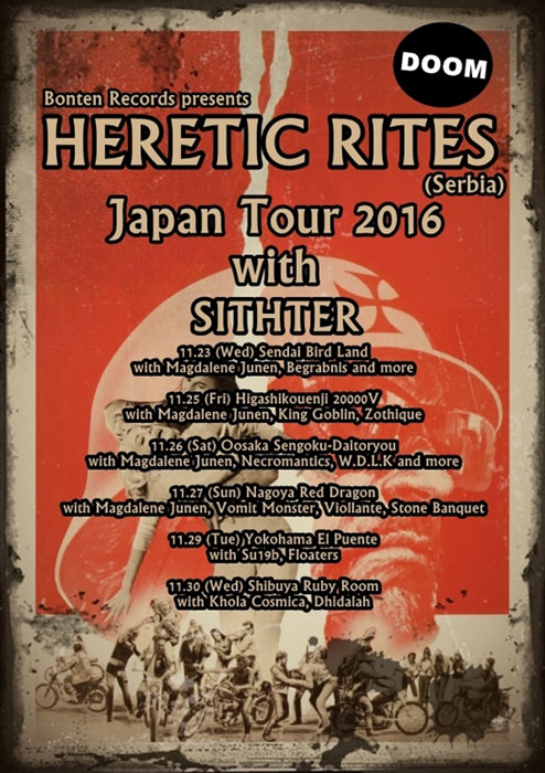 heretic-rites-tour-poster