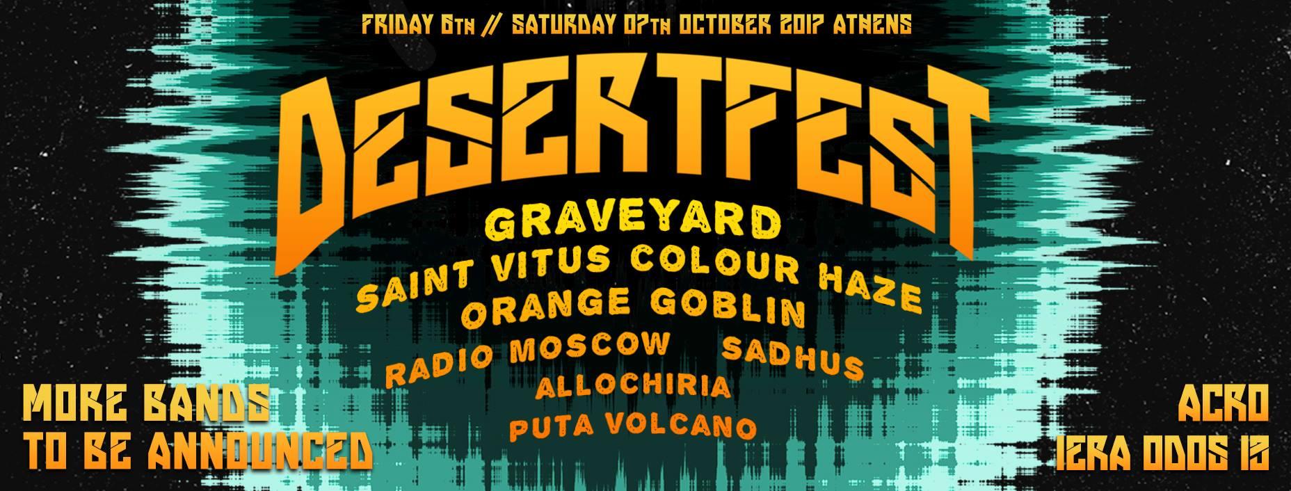 desertfest athens 2017 banner