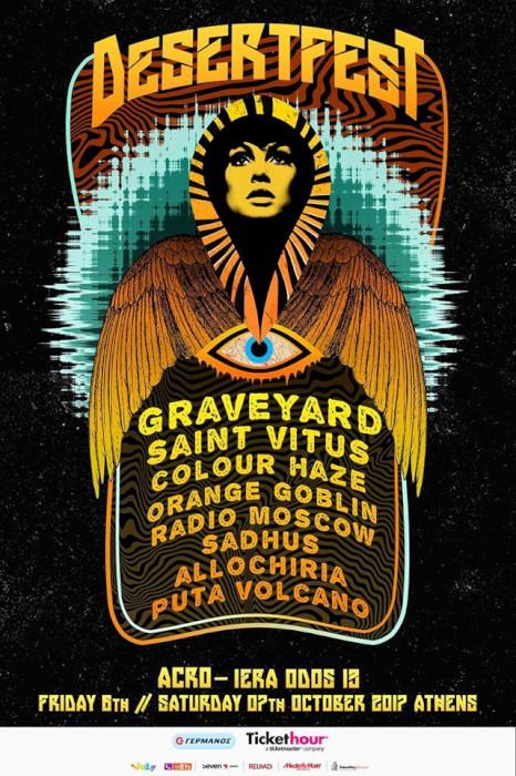 desertfest athens 2017 poster