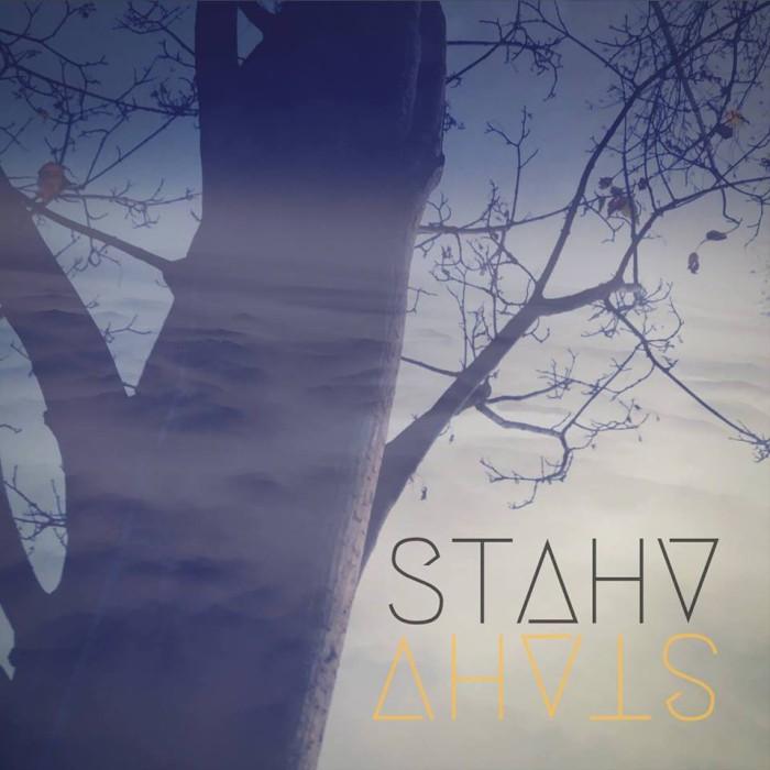 stahv self titled