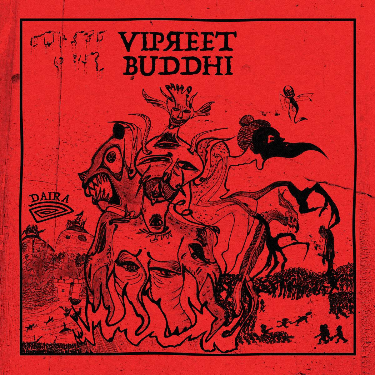 daira vipreet buddhi