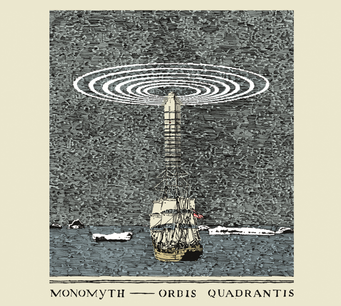 monomyth orbis quadrantis