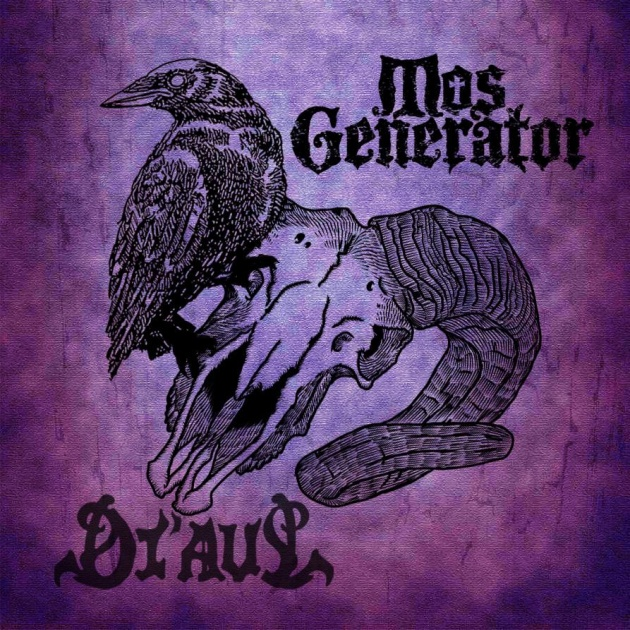 mos generator diaul split cover