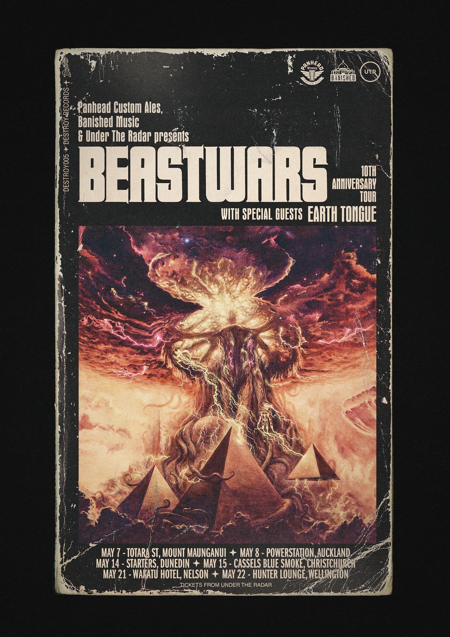 beastwars tour